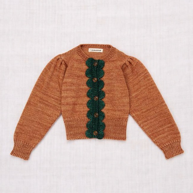 Scallop Cardigan /Rose Gold/Laurel